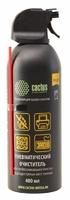 Пневматический очиститель Cactus CSP-Air400AL (негорючий) для очистки техники 400мл