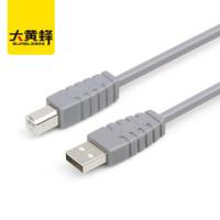 Кабель USB 2.0 AM to BM 3м Bumblebee U209