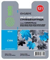 Картридж струйный Cactus CS-CLI521C