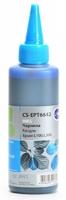 Чернила Cactus CS-EPT6642 Голубой 100мл для Epson