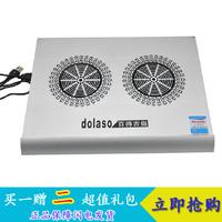 """Подставка для ноутбука DOLASO LX-807 15,6"""""""
